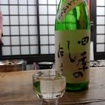 107246342 - オリジナル純米酒 四季の風620円