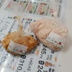 肉のサンビーム - アメリカ産豚直腸100g@145円 味付けと塩を。