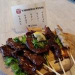 TAVERN102 THE IZAKAYA & SAKE BAR - 牛串盛り合わせ5本1000円