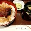うな文 - 料理写真:ランチ 1000円のうな丼