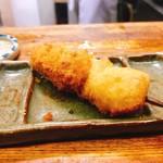 かかし - 筍串