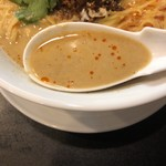 吟 - スープ