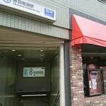 ブラッスリー ジゴ - 2番出口のすぐ横にお店があります。