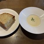 洋食 ルセット - スープ、自家製パン