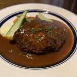 洋食 ルセット - 煮込みハンバーグ