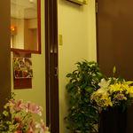 UMUYAS-YAH - 普通のマンションの2Fに入り口がある