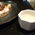 サルバシオン - セットのスープ