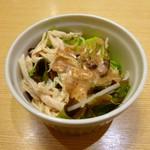 はなまるうどん - 鳥サラダ(190円)