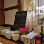 参州楼 - 野菜は産地が書かれています