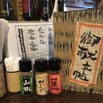 107274480 - カウンターに置かれた山椒、ガーリック、唐辛子。よく見ると大阪のメーカー、ハチ食品。