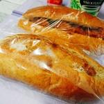 パン工房エミーノ -
