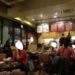STARBUCKS COFFEE -