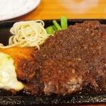グリルミヤザキ - 料理写真:ランチ♪890円