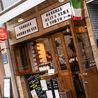 姉妹店・バル業態の【ヴェネツィア酒場Ombra】もオープン♪