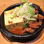107283760 - 牛すじ豆腐