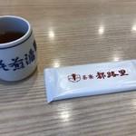 茶寮都路里 - セッティング