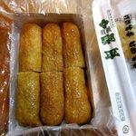 泉平 - 料理写真:いなり寿司(6個入)!