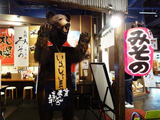札幌みその キャナルシティ博多店 - 外観。