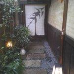 椿堂茶舗 茶房 竹聲 - 店入口