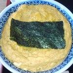 10729797 - 玉子丼ミニ