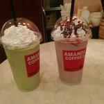 アマンダコーヒーズ - 抹茶クリームシェキラートGrandeサイズ、ベリーチョコシェキラートGrandeサイズ