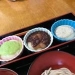 夢乃風 - 夢御膳の餅膳