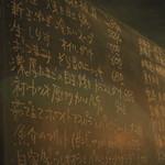 RODEO - 黒板メニュー