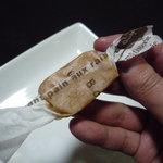 エスポワール - ☆この包み紙もイイ感じ☆