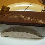 1073127 - オペラちっくなガナッシュケーキ