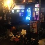セットアップ 石垣島 アミューズメントダイニングバー -