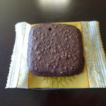 大塚国際美術館 ミュージアムショップ - 料理写真:チョコフレーバーを味見