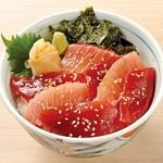 横濱魚萬 -