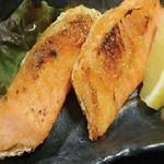 【おすすめ】鮭ハラス