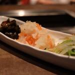 京町家の黒毛和牛一頭買い焼肉 市場小路 - ナムル三種盛り ¥490