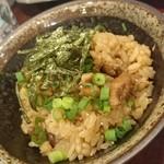 107308257 - 炊き込みゴハン(小)  200円