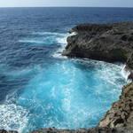 パーラーみんぴか - 波照間ブルー 最南端