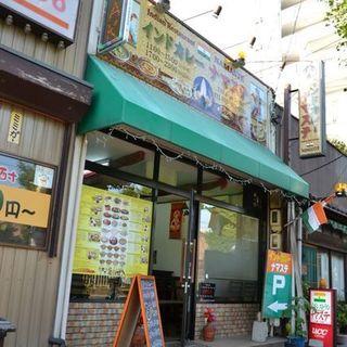 ★中村公園駅に当店の姉妹店『ナマステ』が御座います♪