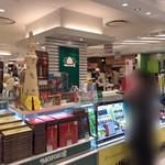 モロゾフ - モロゾフ 東京スカイツリータウン店