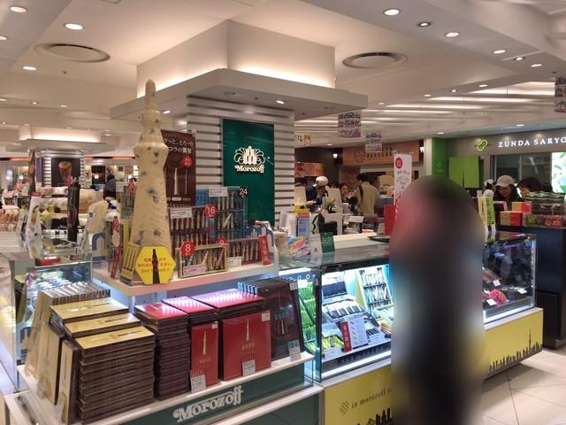 店舗 モロゾフ