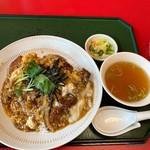 群鳳 - 中華風カツ丼