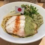 油そば専門 西院麺ism -