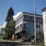 こやま - 赤倉温泉街のお店です