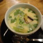西荻 松寿し - 茶碗蒸し