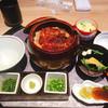 まるや本店 - 料理写真:まるひつまぶし茶碗蒸しセット