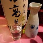 勝美寿司 - 日高見600円