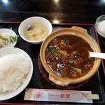 蘭蘭 - 牛すじ土鍋トロトロ煮込み定食。