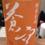 ことはじめ - 日本酒