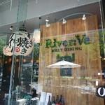 MEAT DINING River:Ve -