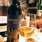 炭とワインと日本酒 イルフェソワフ -