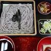 Sankou - 料理写真: